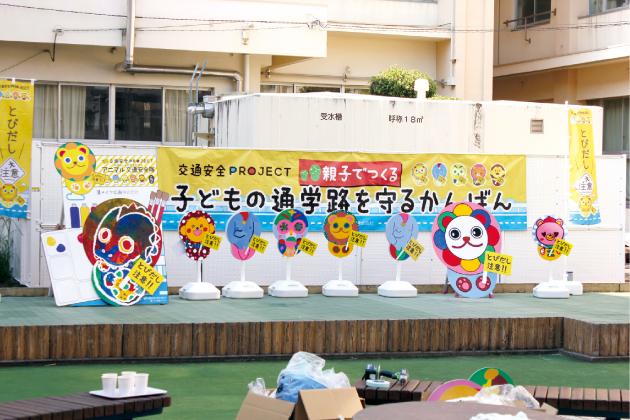 メイク広告が有功小学校で、親子に向けて実施 通学路を守る看板製作