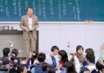 「子ども大学わかやま」立ち上げ 親子で学べる講義を実施