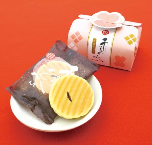 鼓月「姫千寿せんべい(木苺チョコ)」