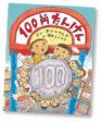 今月の1冊えほん 「100円たんけん」