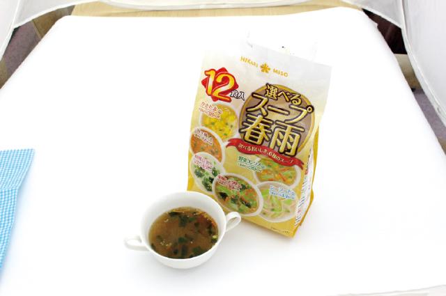ひかり味噌「選べるスープ春雨」