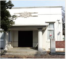 県立桐蔭高校同窓会館(旧制和歌山中学校図書館)