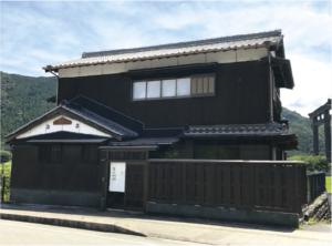 熊野マインドフルハウス