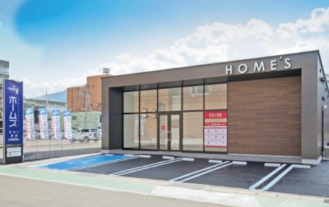 お部屋探し専門店が移転オープン 賃貸物件管理や高齢家主さんもサポート