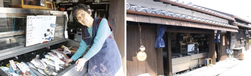 楠山鮮魚店
