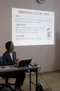 「ジュニア選手のやる気を引き出す心理サポート」について話す中山亜未さん