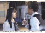 恋は雨上がりのように 5月25日(金)ロードショー■ジストシネマ和歌山 ■イオンシネマ和歌山