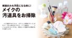 リビング和歌山6月16日号電子書籍を見る
