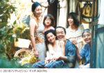 万引き家族(PG12) 6月8日(金)ロードショー■ジストシネマ和歌山 ■イオンシネマ和歌山