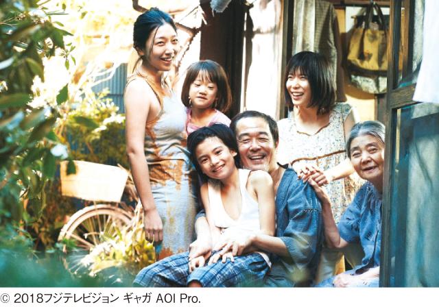 万引き家族(PG12)