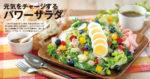top_リビング和歌山6月9日号イメージ