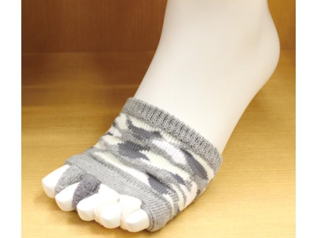 ナイガイ「足指開放つま先カバー」