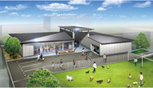 「和歌山市動物愛護センター(仮称)」のイメージ図