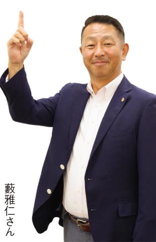 最近の住宅をめぐる動きを解説②~中古住宅編~