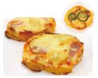思わず食べちゃう!野菜がおいしくなるレシピ「ピーマンでひとくちピザみたい!?」