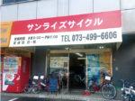 丁寧なサポートで〝頼れる自転車店〞他店で購入した自転車修理も対応