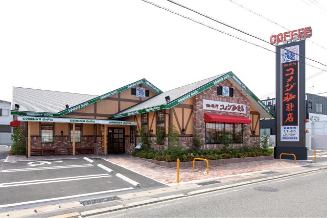「コメダ珈琲店」が大浦街道にオープン<br>期間限定「シロノワールロイヤルピーチ」が登場
