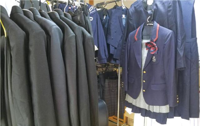 不要になった制服を有効活用 丁寧な対応で買い取り&販売