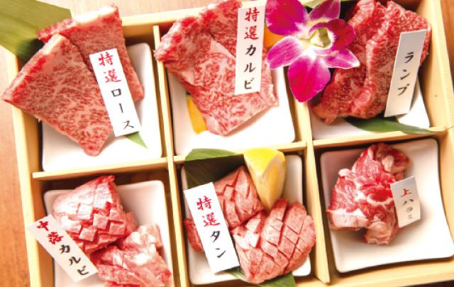 目利きの店主が厳選した極上の和牛肉<br>和食の技を生かした繊細な味を堪能