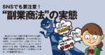 リビング和歌山10月13日号