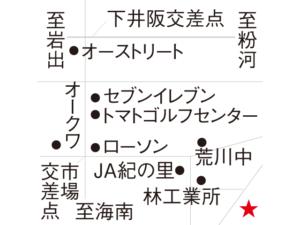 藤桃庵地図