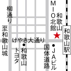 キミノーカMIOmap