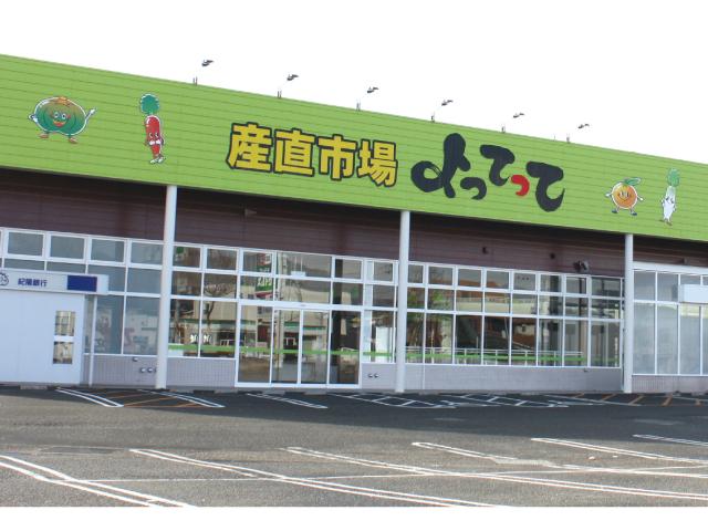 """買い物がしやすい""""産地型・省力化店舗""""  鮮度抜群の野菜や果物がとにかく豊富"""