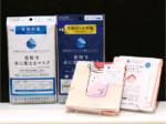 DR.C医薬「花粉を水に変えるマスク」