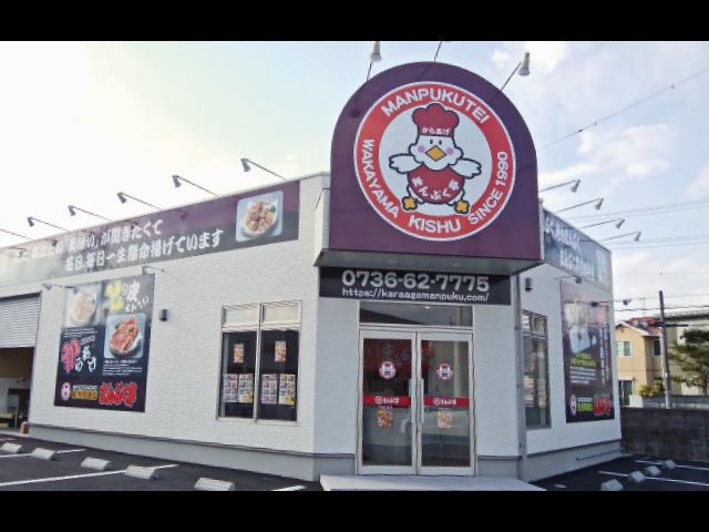 からあげ日本一決定戦2018で準優勝 人気弁当店がきれいに広くリニューアル