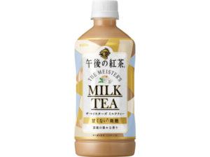 キリン 午後の紅茶 ザ・マイスターズ ミルクティー