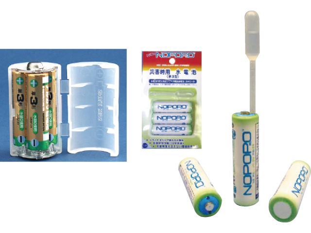 水電池と単1電池アダプター