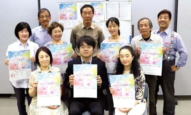 和歌山のまちが音楽一色に染まる 10月4日~6日「きのくに音楽祭」