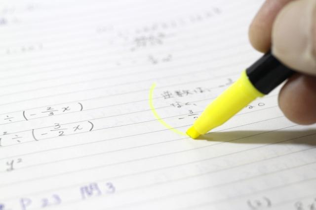 和歌山県内大学・短大オープンキャンパス情報