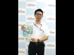 和歌山市と和歌山リビング新聞社 包括連携協定を締結