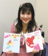 経験をもとにした物語で導く やさしさと思いやりの世界 和歌山市の髙田友紀子さんが絵本を制作