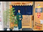 """ぶらくり丁商店街の""""角""""にある寿司店 ランチの他、地魚料理や全国の酒も充実"""