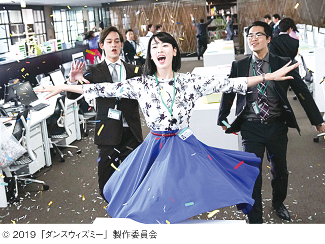 ダンスウィズミー 8月16日(金)ロードショージストシネマ和歌山 イオンシネマ和歌山