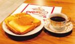 コーヒー通が絶賛する一杯は健在 自家製パンのホットサンドも一緒に