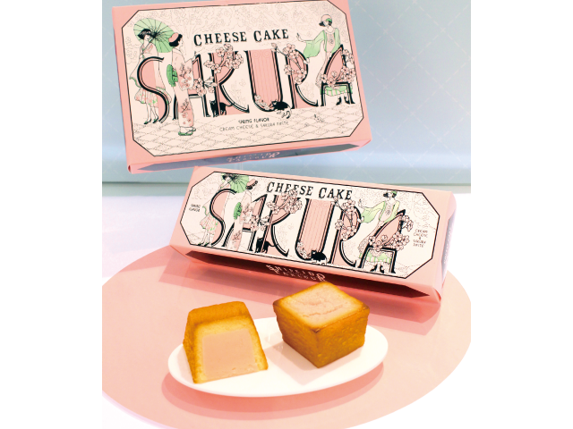 資生堂パーラー「春のチーズケーキ」