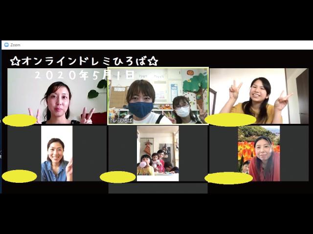 ママたちがオンラインでつながる<br /> 和歌山市の「ドレミひろば」で<br /> 次回は5月26日(火)午前10時半から