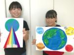 つながる子どもたちの思い<br />未来の地球を描いた作品を動画に ユーチューブで公開中