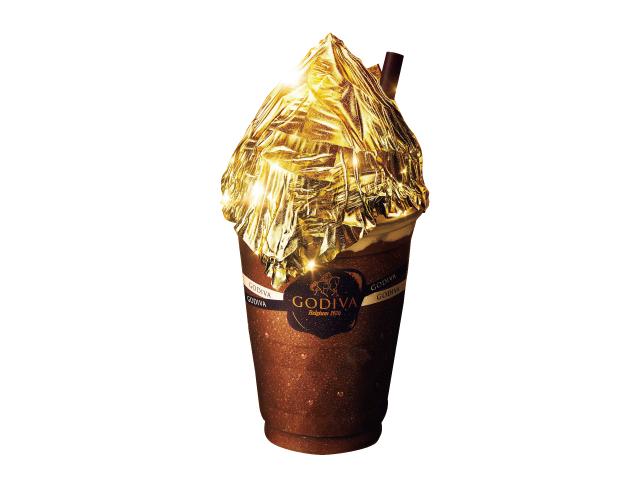 GODIVA(ゴディバ)「ショコリキサー GOLDEN(ゴールデン)」