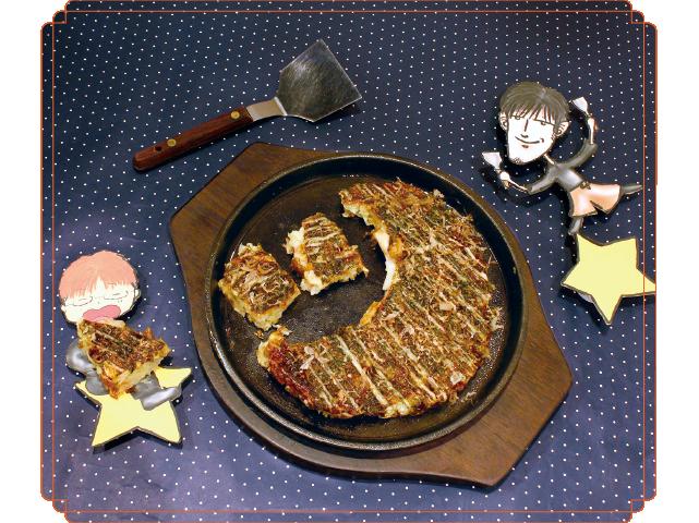 絵本に出てくる「これ!」食べたい お好み焼き