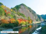「大地を見上げる映画祭」<br/> 古座川町の魅力を伝える