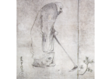−第17回−文化財 仏像のよこがお「長沢蘆雪が描いた栽松道者」