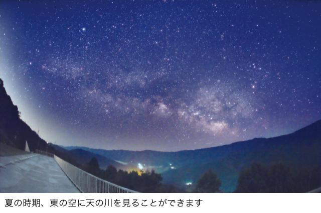 夏の時期、東の空に天の川を見ることができます