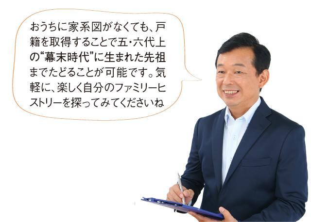 寺田尚平 さん