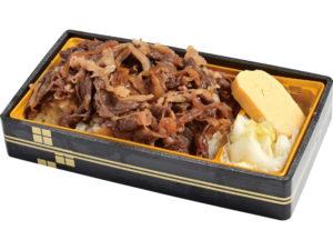 長崎和牛の牛めし 754円