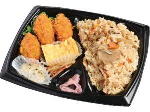 広島県産牡蠣のフライ&舞茸ごはん弁当 537円
