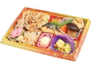 きのこ炊き込みごはん弁当 430円